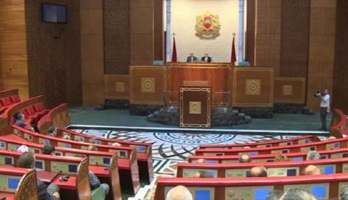 مجلس المستشارين يستنكر العمل الإجرامي الذي استهدف حياة سائحتين أجنبيتين