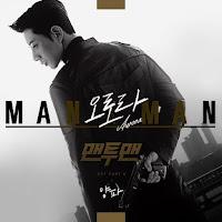 Download Mp3, MV, Video, Lyrics YangPa - 오로라 (Aurora) [Man to Man OST Part.6]