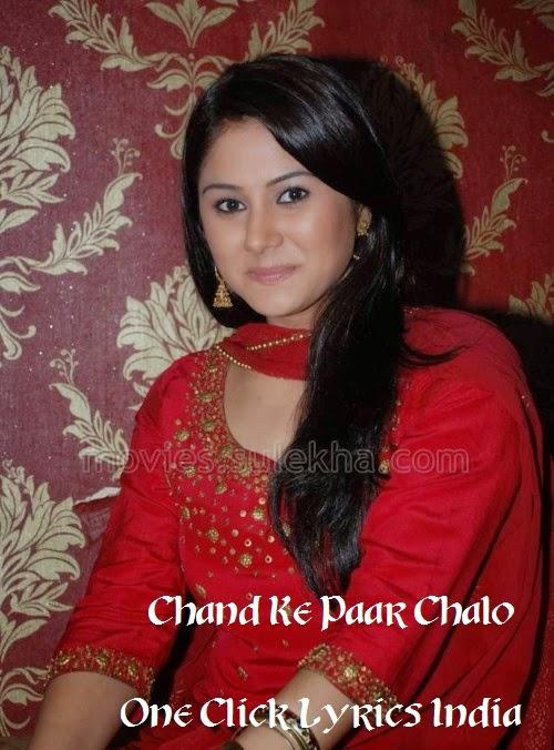 Chand Ke Paar Chalo Title Song Lyrics