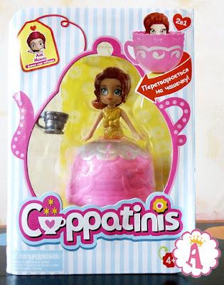 Cuppatinis Teacup Doll Mocha Lisa image