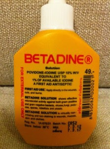 Тайский йод Betadine