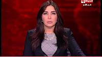 برنامج الحياة اليوم حلقة الاحد 4-12-2016 مع لبنى عسل