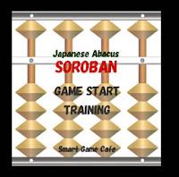 لعبة سوروبان بسيطة و ممتعة لا تحتاج الى تحميل