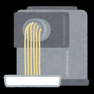 製麺機のイラスト