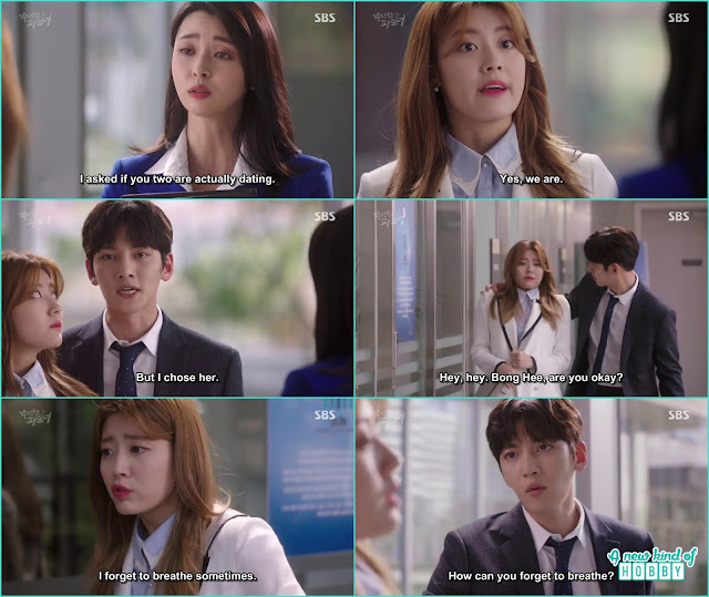 ji wook told yoo jung he choose bong hee over her -  Suspicious Partner: Episode 11 & 12 korean drama