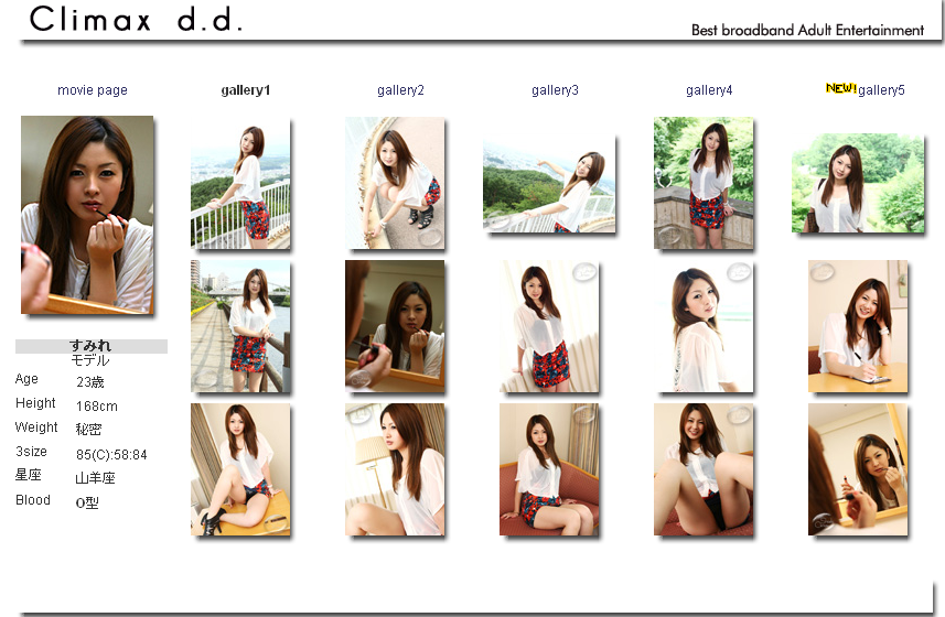 Bfahodo.tvf 2012-12-11 Climax.dd すみれ sumire モデル [70P13.3MB] 07250