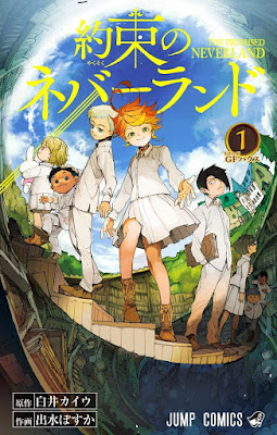 [Manga] 約束のネバーランド 第01巻 [The Promised Neverland v01] Raw Download