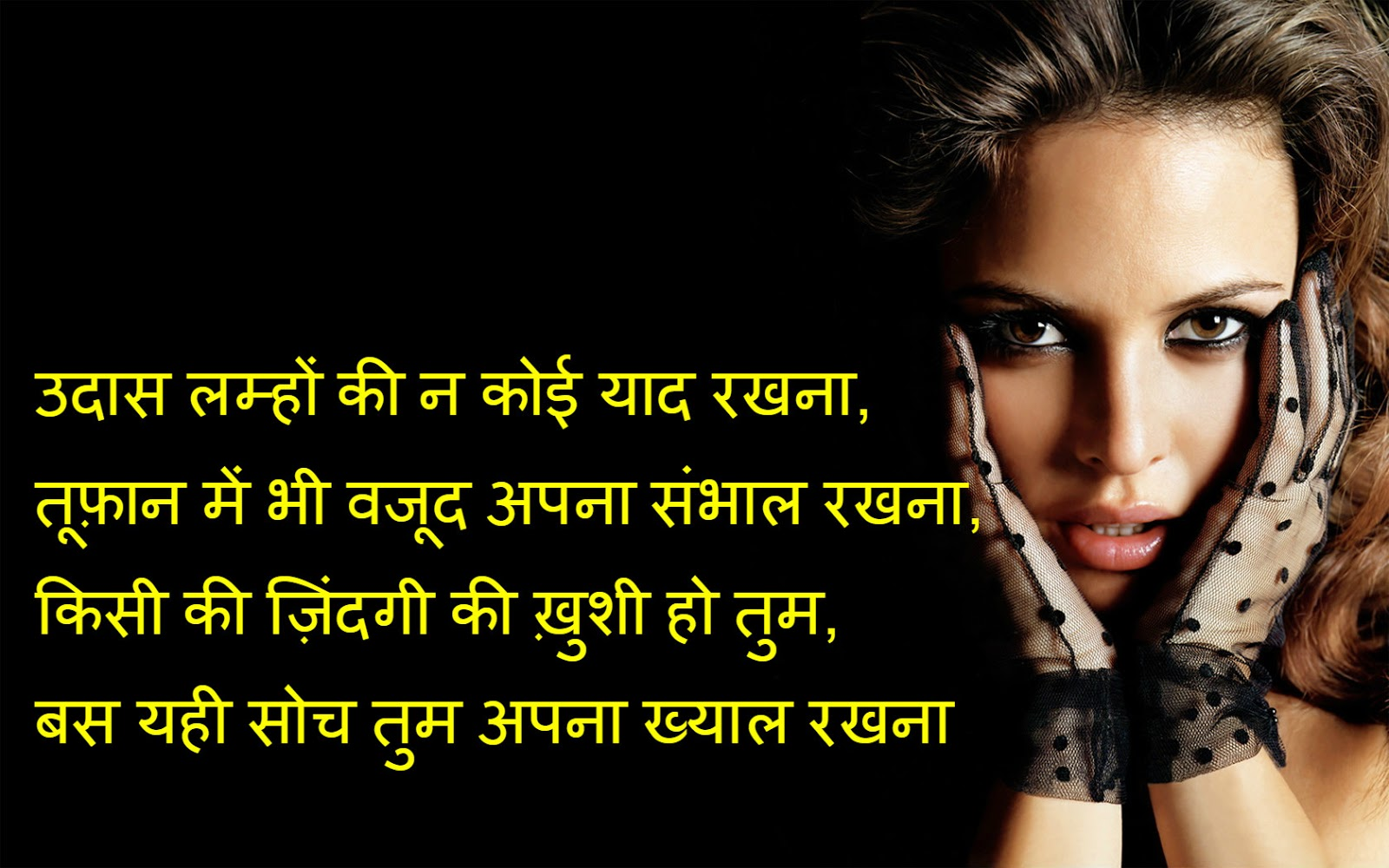 Romantic Shayari With Images For Facebook Download 2017