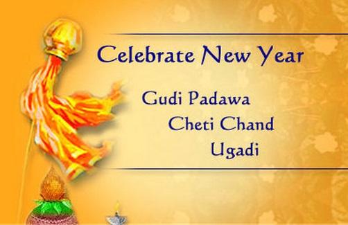happy-gudi-padwa-wallpapers