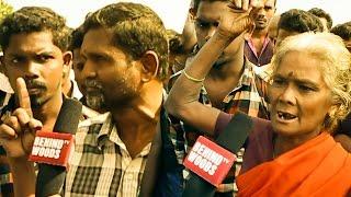 """CM's visit to Alanganallur, Natham will trigger violence"""
