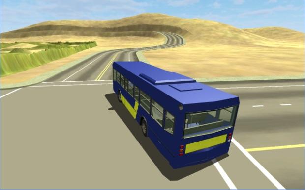 الباص