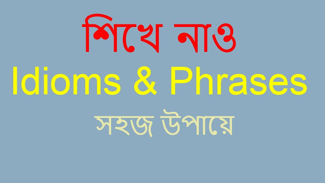 Phase and Idioms