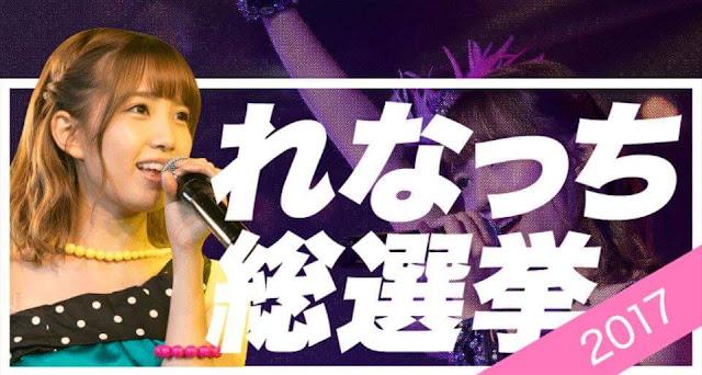 AKB48 Renacchi Sousenkyo Senbatsu Members