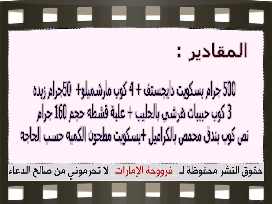 http://4.bp.blogspot.com/-HHandXRz1vM/VqoCEJjjeGI/AAAAAAAAbgE/MDRDYoFTJK4/s1600/3.jpg
