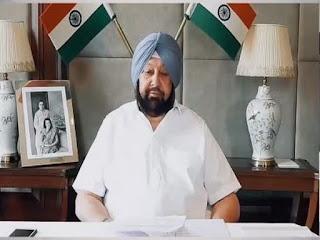 'Pride of Punjab' Programme