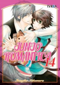 JUNJO ROMANTICA #14