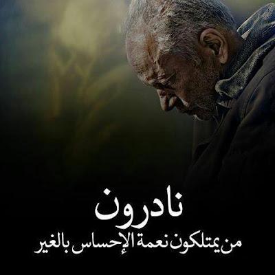 عبارات حزينه عن الحياة
