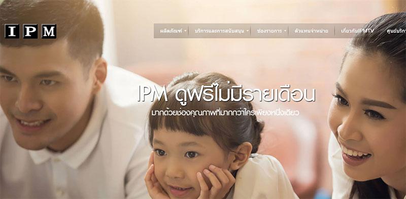 Kode Lengkap Bisskey Dari Channel IPM Group Thaicom