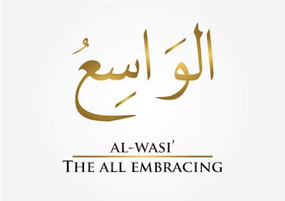 Berdoa Dengan Asmaul Husna | Al Waasi'