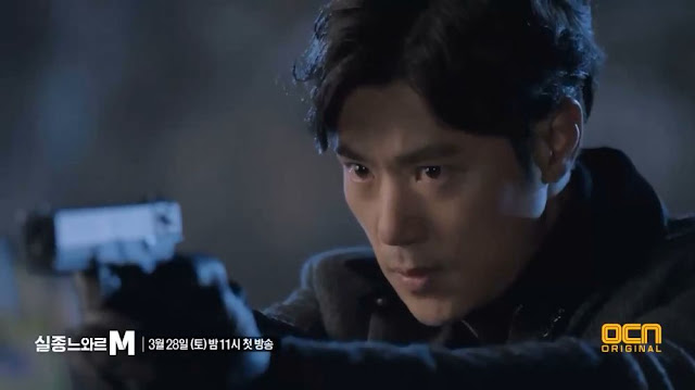 Missing Noir M Drama Review Kim Kang Woo