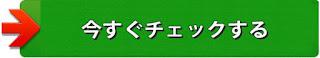 http://directlink.jp/tracking/af/1444103/3vXxo39Z/