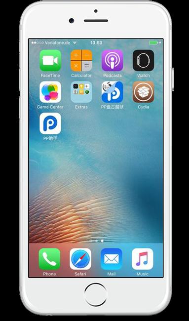 Download Cydia for iOS 9.3.3