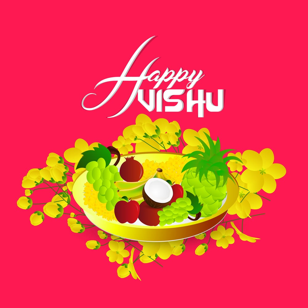 Happy Vishu 2017 Images Wallpapers Pictures