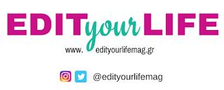 https://www.edityourlifemag.gr/