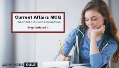 Daily Current Affairs MCQ - 22nd November 2017