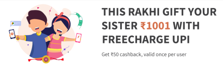 How To Get Rs.50 Cashback on Sending Money Up to Rs.1001