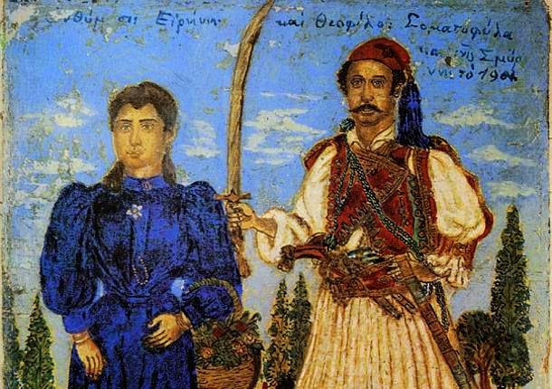 Ο Θεόφιλος, φορώντας τη φουστανέλα που δεν αποχωριζόταν ποτέ, μαζί με την αδελφή του Ειρήνη, το 1904.