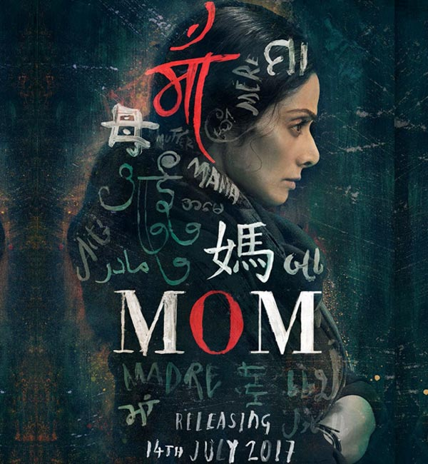 Nonton Film Mom (2017) Streaming Online Sub Indonesia ...
