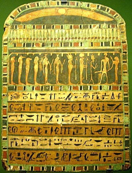 schlimmste götter ägyptens