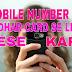 Apne Mobile Number Ko Aadhar Card Se Link Kese Kare | | Very Easy Method For You