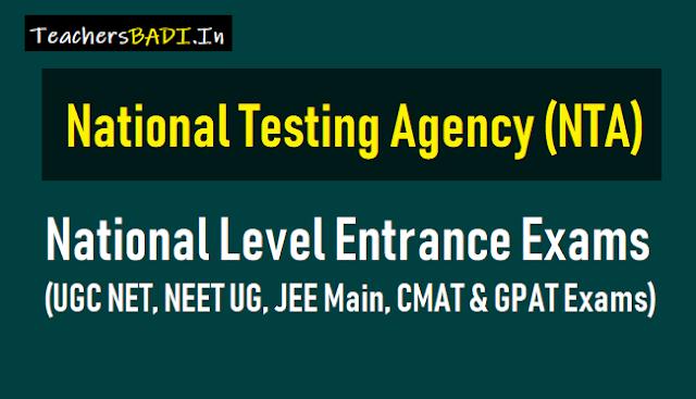 national testing agency (nta) to conduct national level entrance exams,nta to conduct ugc-net,neet ug,jee main,cmat & gpat exams 2019,nta web portal,nta website,nta entrance exams websites