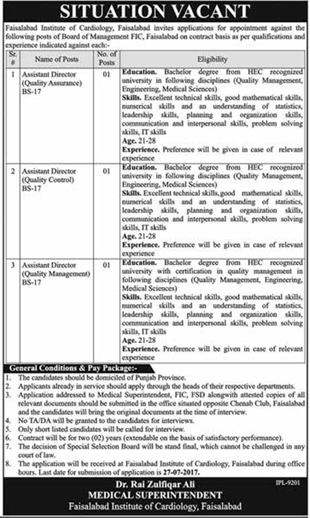 Jobs in Faisalabad Institute Of Cardiology July 2017