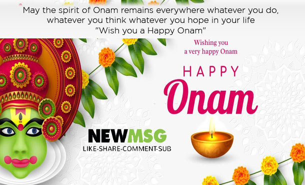 Onam Quotes, Wishes and Images