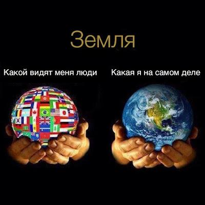 о мире на земле высказывания