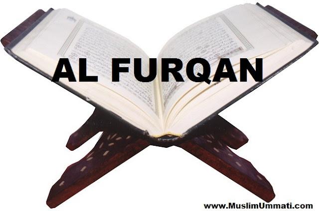 25 Surah Al Furqan