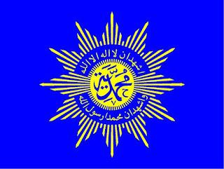 Wahabi dan Muhammadiyah: Beda dan Persamaan