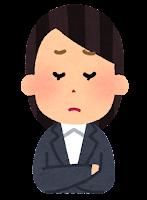 スーツを着た女性のイラスト(悩む顔)