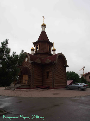 Ростов-на-Дону фото