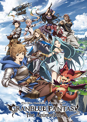 Granblue Fantasy The Animation [13/13] [HD] [MEGA]