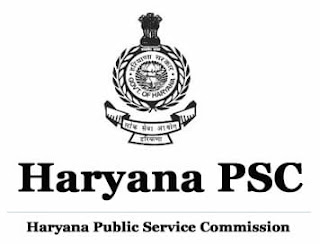 HPSC AE Civil Answer Key 09/06/2018 & Question Paper (Housing Board Haryana)