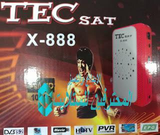 احدث ملف قنوات تك سات TEC sat X-888 الاحمر