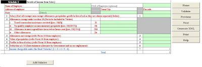 itr3, income tax return form itr3, income tax return form, itr 3 online efiling, e filing income tax return form,