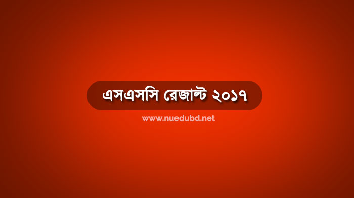 Bangladesh SSC Result 2017
