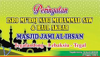 Contoh Desain Banner atau Spanduk Isra Mi'raj