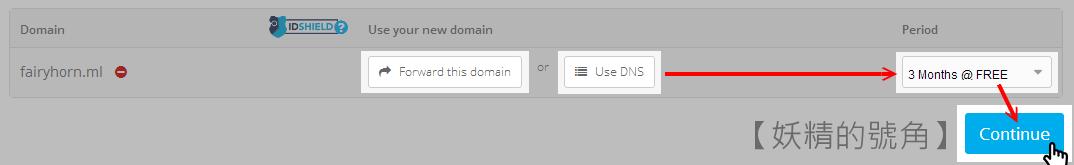5 - Freenom - 真的免費!頂級域名申請教學