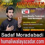 http://www.humaliwalayazadar.com/2017/10/sadaf-moradabadi-nohay-2018.html